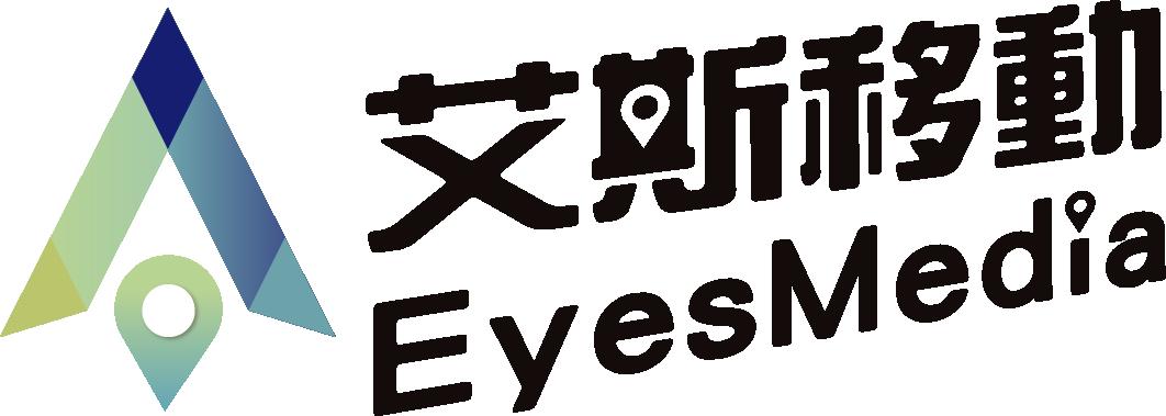 艾斯移動 Logo