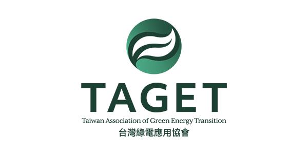夥伴 台灣綠電協會