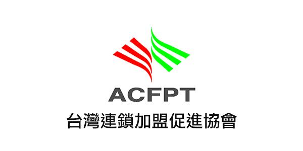 夥伴 台灣連鎖加盟促進協會